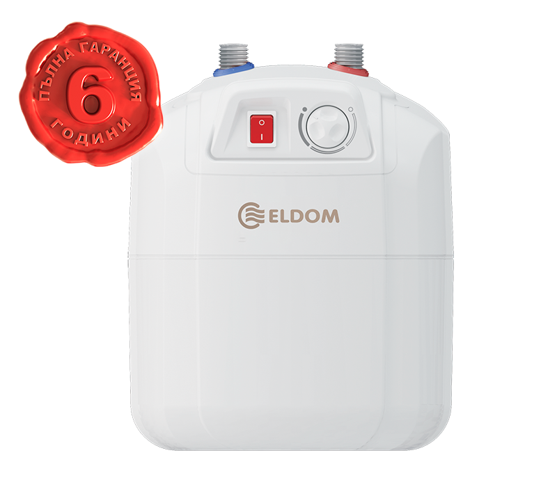 Eldom 7 л под мивка емайлиран